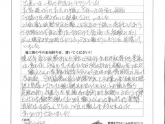 WEB用:運天寛一様(那覇市寄宮1-17-11)