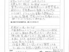WEB用:城間清之様(那覇市与儀:シャトレKⅡ)