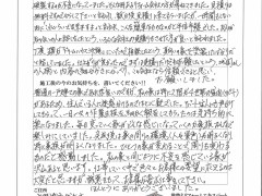 WEB用:棚原忍様(宜野湾市我如古1-7-13)